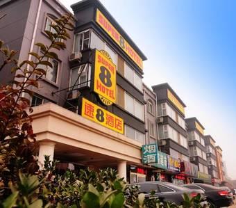 Beijing Beiqijia Super 8 Hotel