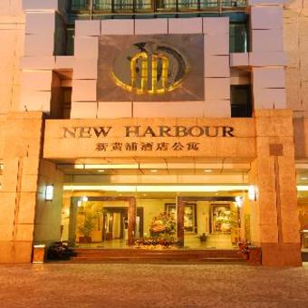 Hotel New Harbour Service Apartments