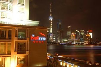 Hotel Seagull On The Bund