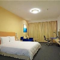Hotel Holiday Inn Express Zhabei