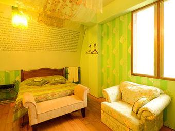 Hotel Miaoli Sanyi Maison-philo Homestay B&B