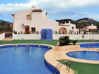 Los 4 mejores hoteles de 2 estrellas en calpe for Hoteles cerca puerta del sol
