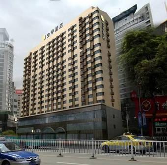 Hoteles de 3 estrellas en lanzhou - Hoteles de tres estrellas en granada ...
