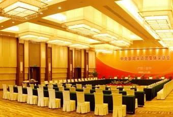 Nan Ning Hotel Guangxi