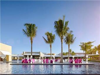 Hotel Barcelo Maya Beach & Maya Caribe