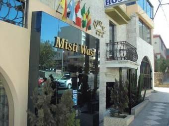 Hotel Misti Wasi