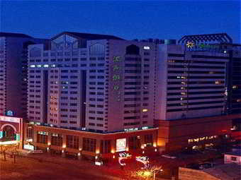Hotel Holiday Inn Shenyang Zhongshan(superior)