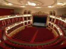 Entradas en Teatre Tívoli
