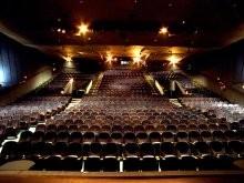 Entradas en Teatre Condal