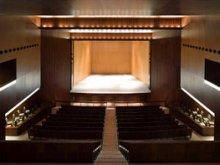Entradas en Teatro Muñoz Seca