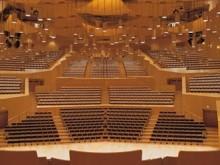 Entradas en Auditorio de Zaragoza