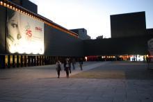 Entradas en Palacio de Congresos y Exposiciones Baluarte