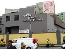 Entradas en Teatro Peruano Japonés