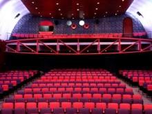 Entradas en Teatro Eldorado Ecci