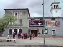 Entradas en Teatro Santa Fe