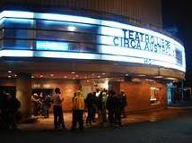 Entradas en Teatro Libre Chapinero
