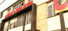Entradas en Casa del Teatro Nacional
