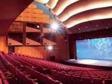 Entradas en Auditorium Palma de Mallorca - Sala Magna