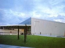 Entradas en Palacio de Deportes de la Guía