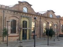 Entradas en Sala Polivalent Rogelio Rojo