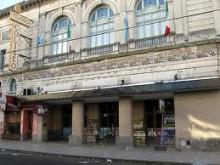 Entradas en Teatro Coliseo  Lomas de Zamora