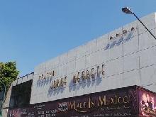 Entradas en Teatro Jorge Negrete