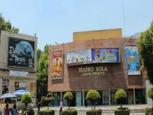 Entradas en Teatro Julio Prieto (Xola)