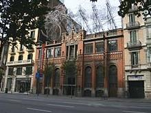 Entradas en Fundació Antoni Tàpies