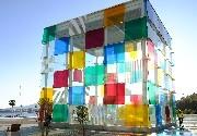 Espectáculos en Centre Pompidou Málaga