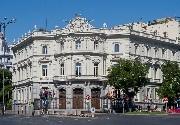 Entradas en Palacio de Linares