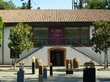 Espectáculos en Centro Cultural Las Condes