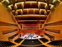 Entradas en Auditori de Girona - Sala Montsalvatge