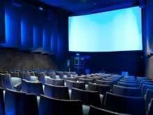 Entradas en Cinemes Girona